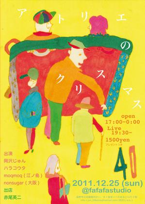 20111225-.jpg