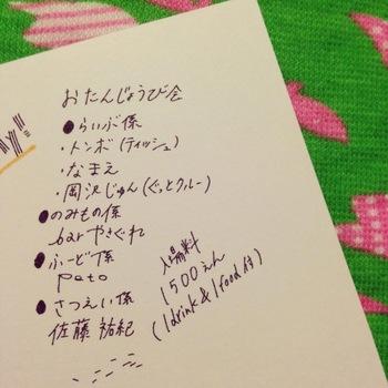 20141018.JPG