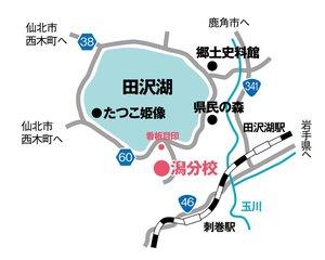 haiko-map.jpg