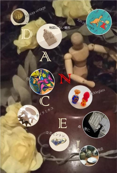 DANCE!DM_F.jpg